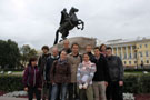 A visit of the Delegation of Graifswald University to Saint-Petersburg in Autumn 2012