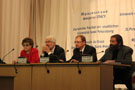 Conference «Russian Campaign or Patriotic War of 1812: Views from French and Russian Sides»